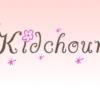 Kidchoun – Vêtements futures mamans