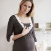 Pyjama de grossesse ou chemise de nuit grossesse ?