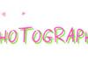 Photographe grossesse et bébé Ile de france